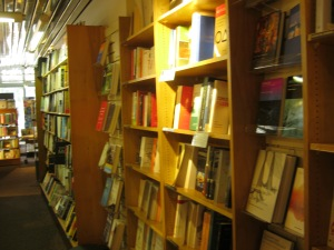 Inside MIT Press Book Store
